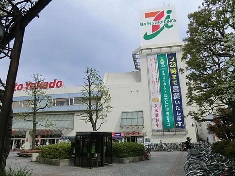 スーパー イトーヨーカドー上永谷店