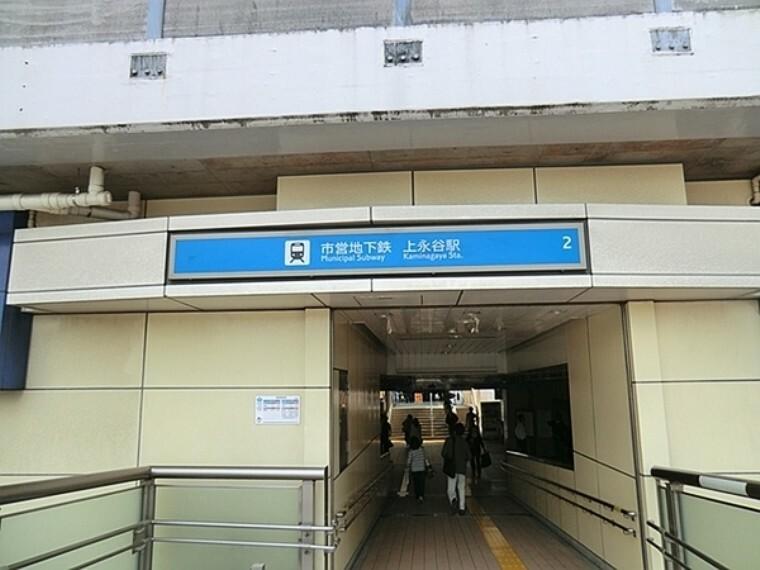 上永谷駅(横浜市営地下鉄ブルーライン) 駅前にはイトーヨーカドーやベルセブンなど商業施設が集まっています。