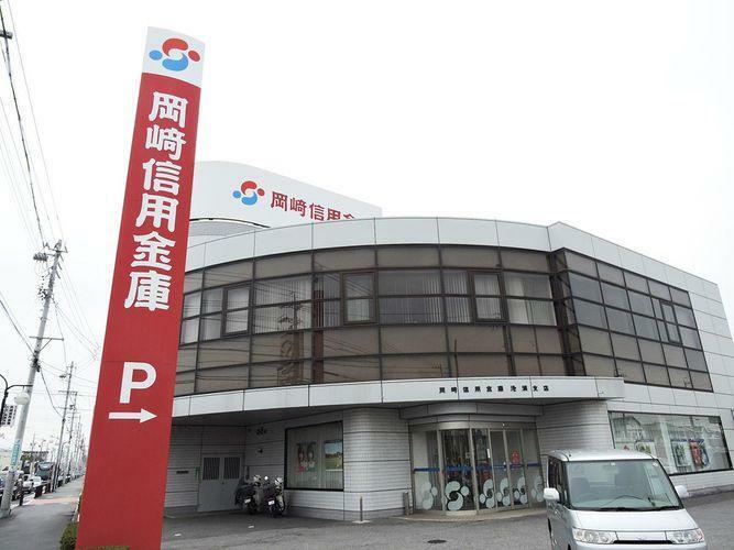 銀行 岡崎信用金庫池浦支店 徒歩11分。