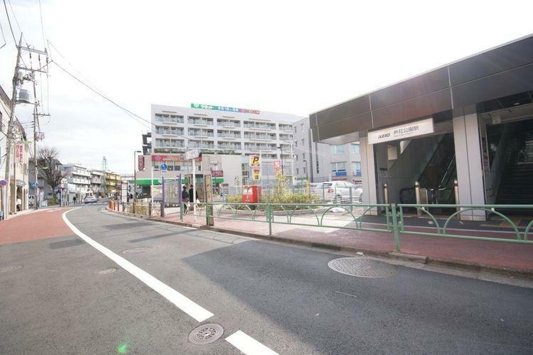 芦花公園駅(京王線) 徒歩7分。