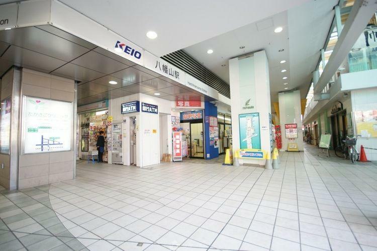 八幡山駅(京王線) 徒歩11分。