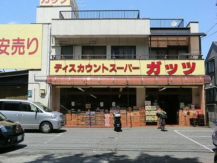 スーパー ガッツスーパー田無西原店 徒歩33分(約2600m)