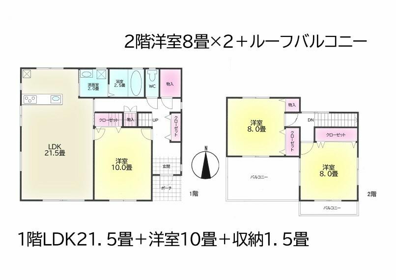 間取り図 建物面積約35坪ゆったりとした3LDK+S
