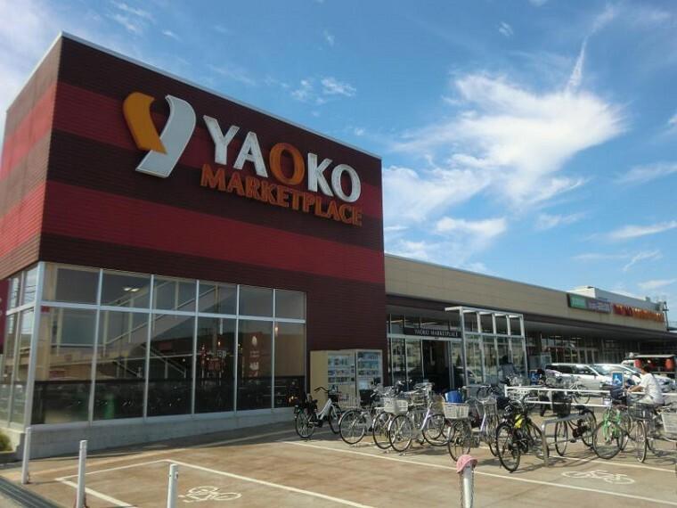 スーパー ヤオコーららぽーと富士見店(品揃え豊富なスーパーです^^)