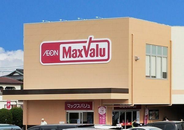 スーパー マックスバリュ沼津柳町店