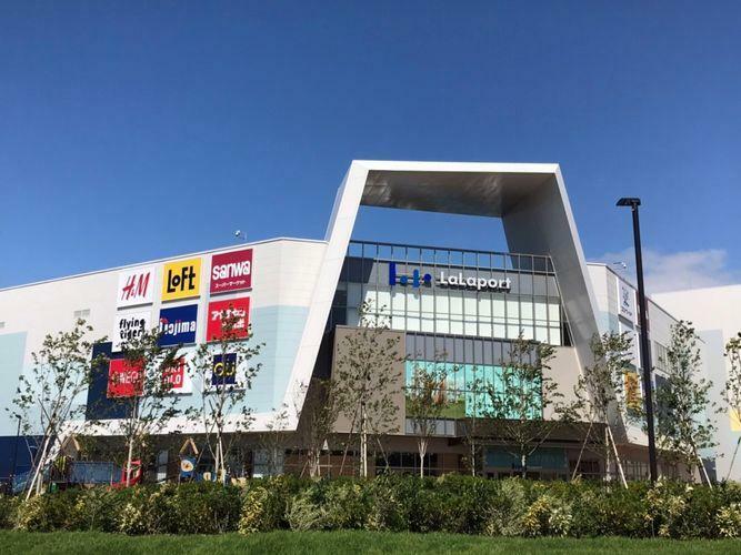 ショッピングセンター ららぽーと沼津  徒歩33分。