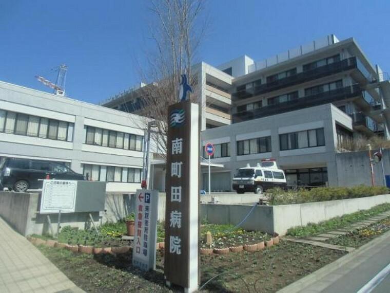 病院 南町田病院