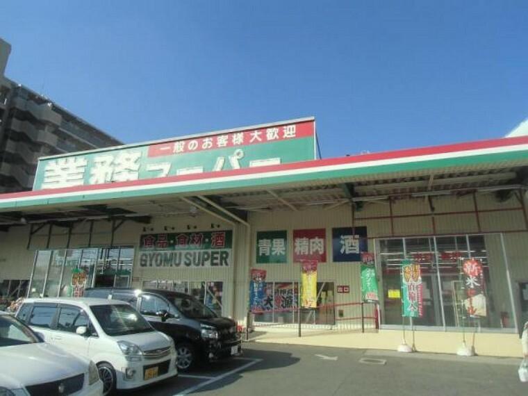 スーパー 業務スーパー大和店