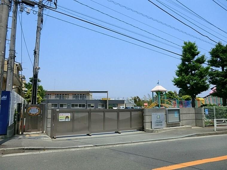 幼稚園・保育園 認定こども園三陽幼稚園・保育園 距離約700m