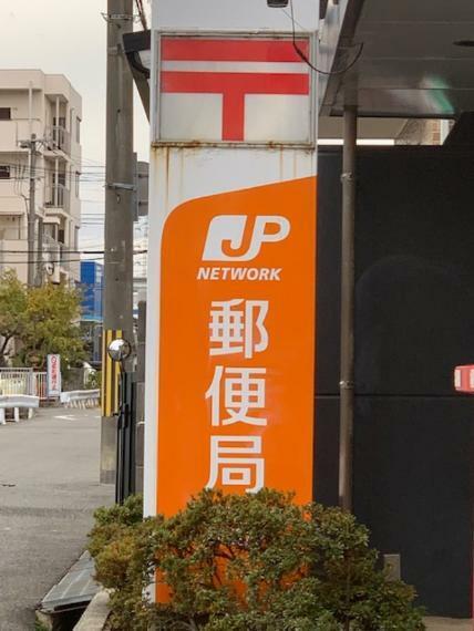 郵便局 尼崎時友郵便局まで791m