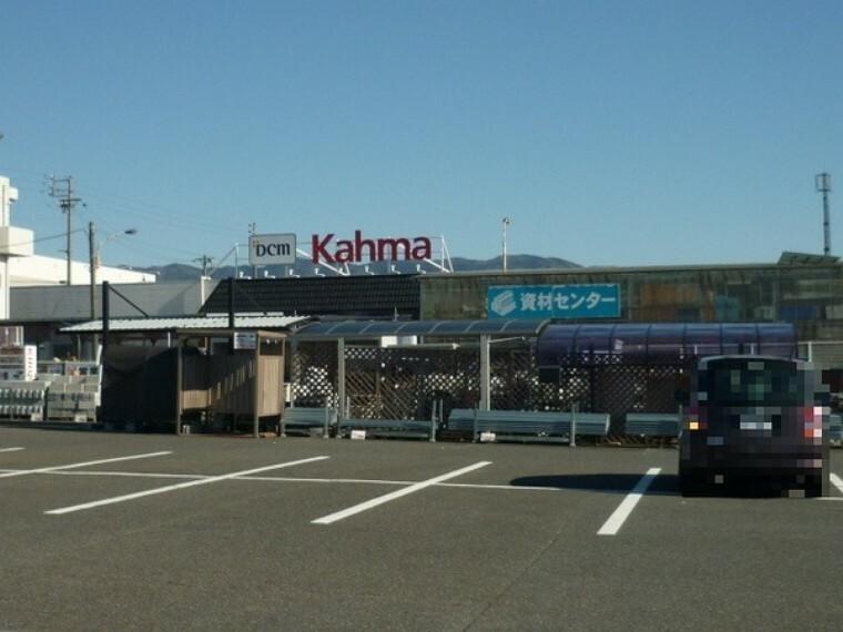ホームセンター DCMカーマ瑞浪店