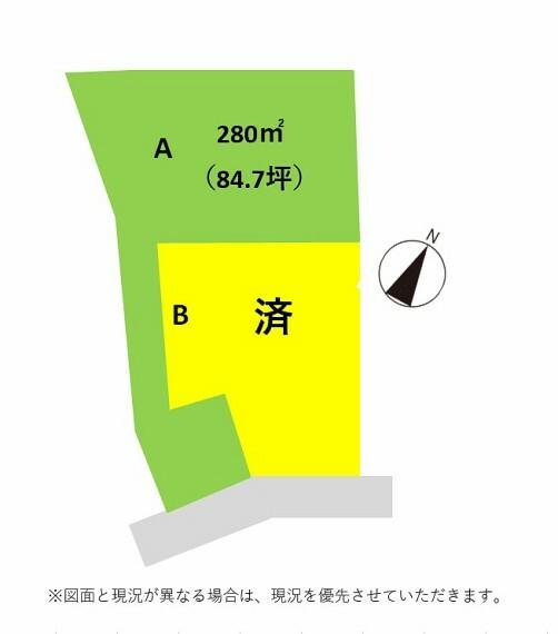 土地図面 成田中学校近く、A区画販売中です。