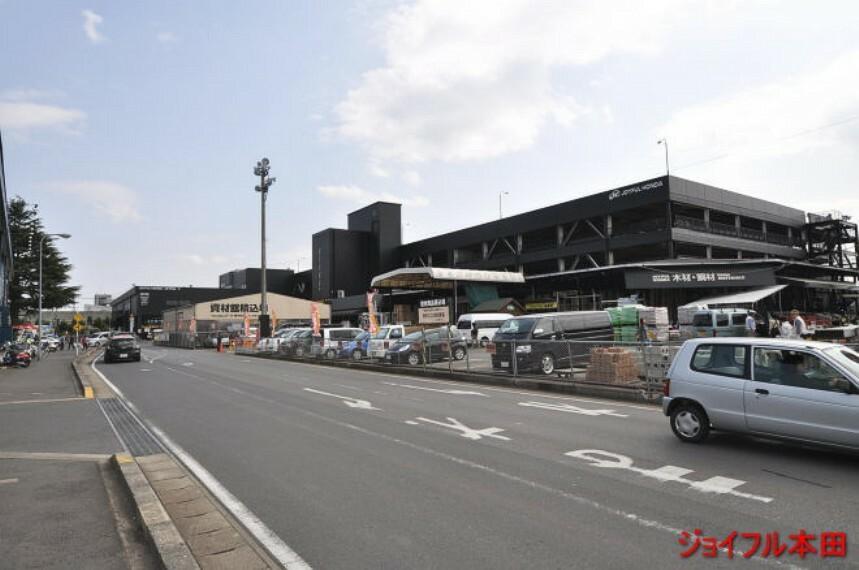 ホームセンター 【ホームセンター】ジョイフル本田(ホームセンター) 富里店まで5543m