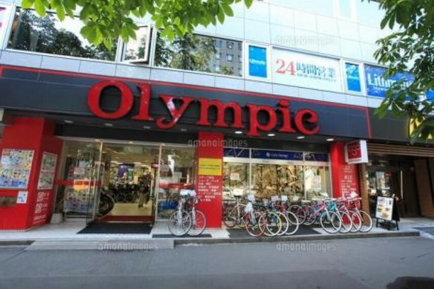 スーパー 【スーパー】オリンピック青山店まで1136m