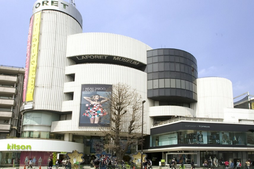ショッピングセンター 【ショッピングセンター】ラフォーレ原宿まで1490m