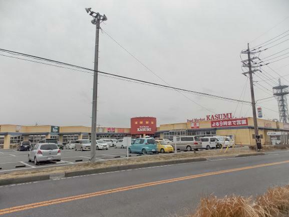 スーパー 株式会社カスミ 二宮店 栃木県真岡市石島812