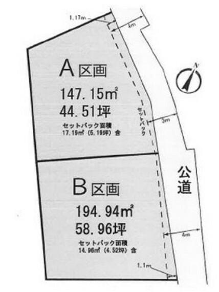 区画図 全2区画のうちB区画の分譲売地。敷地約58坪とゆとりある広さ。