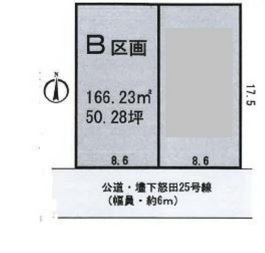 区画図 土地面積約50坪の陽当り良好な売地、B区画です。