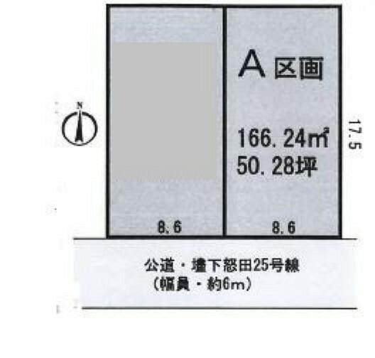 区画図 全2区画の売地。土地面積約50坪のA区画です。