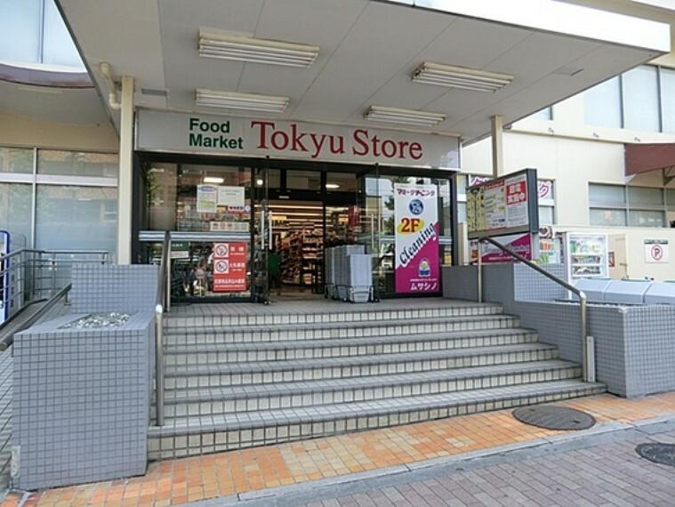 スーパー 東急ストア清水台店