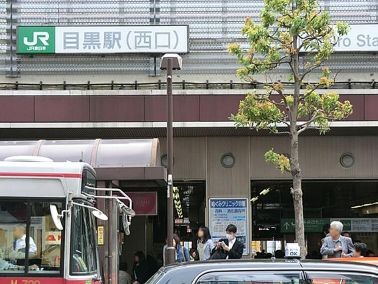 JR目黒駅