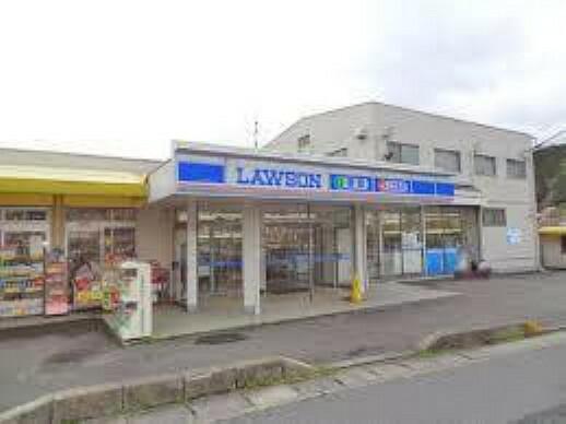コンビニ ローソン藤尾小金塚店
