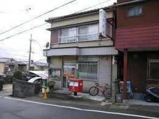 郵便局 大津小金塚簡易郵便局