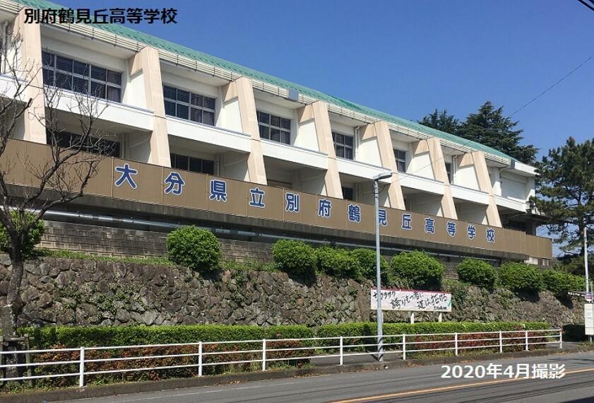 高校・高専 「質実剛健」令和2年に創立110周年を迎えた伝統ある学校です。1000m2020年4月撮影
