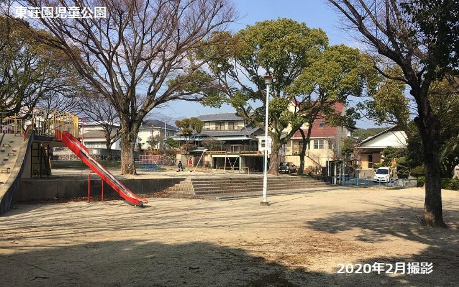 公園 徒歩1分。子育て世代にうれしい、広々とした公園です。20m2020年2月撮影