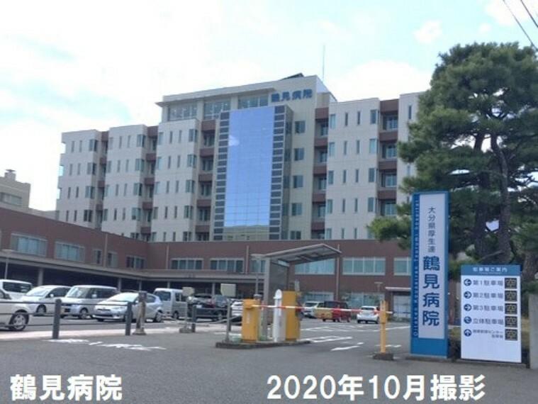 病院 大分県厚生連鶴見病院。総合メディカルケアセンターを目指す病院です。700m2020年10月撮影