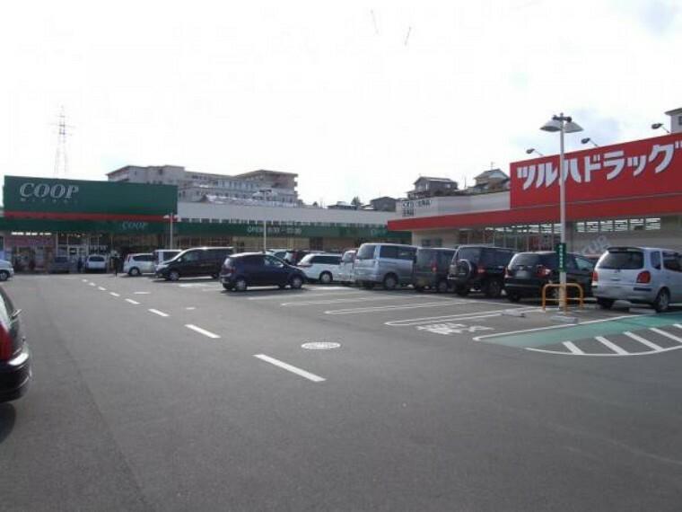 ドラッグストア ツルハドラッグ塩釜栄町店 徒歩22分