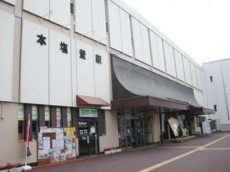 JR仙石線「本塩釜」駅 徒歩33分