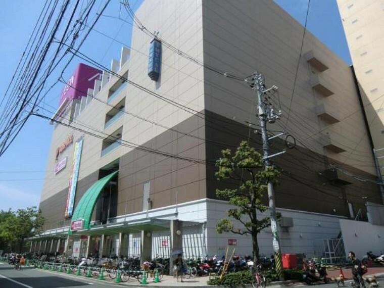 スーパー Maxvalu(マックスバリュ) 段原店
