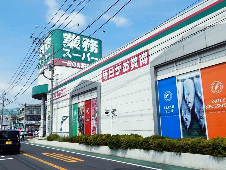 スーパー 業務スーパーTAKENOKO立場店 大容量のお得ま品が人気の業務スーパーもすぐ近くに。