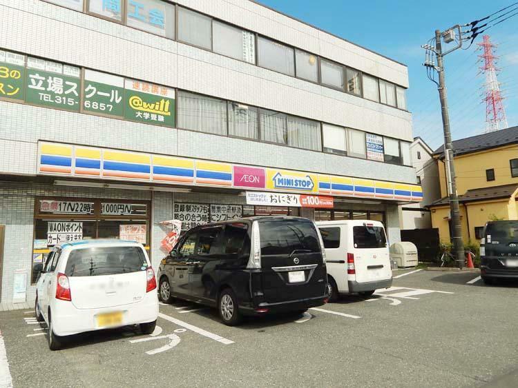 コンビニ ミニストップ中田町萩丸店 コールドスイーツが人気のコンビニへ徒歩2分です。