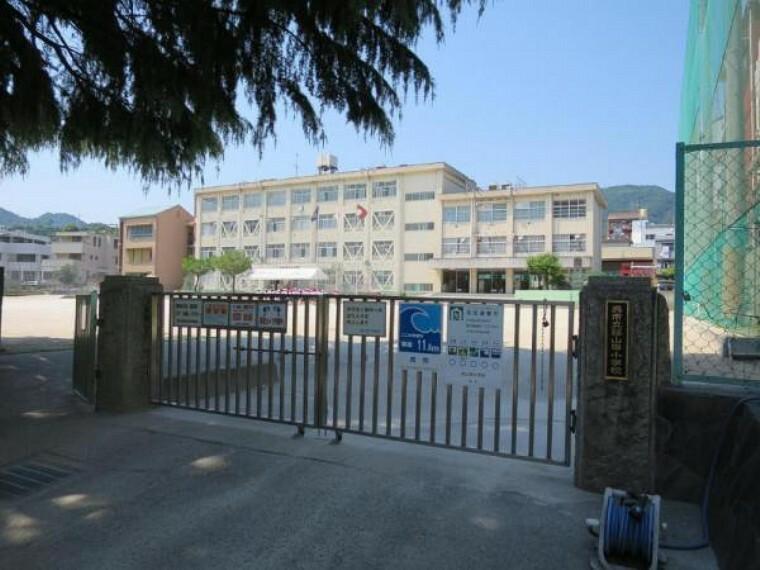 小学校 呉市立荘山田小学校