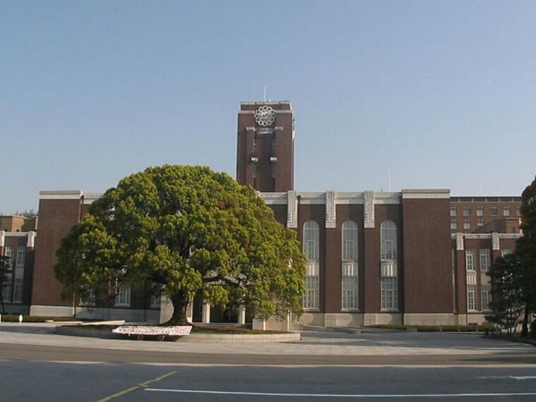 国立京都大学