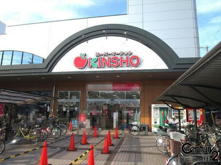 スーパー スーパーマーケットKINSHO天美店
