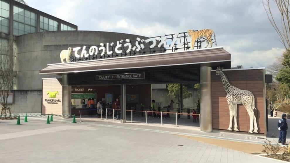 【動物園】天王寺動物園まで2369m