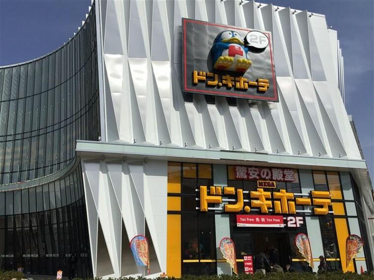【ディスカウントショップ】MEGAドン・キホーテ新世界店まで1664m