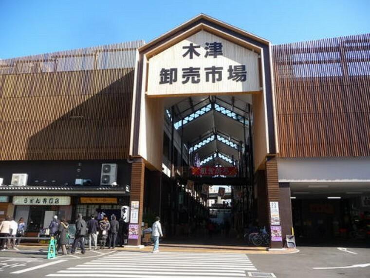 【その他】木津地方卸売市場まで2178m
