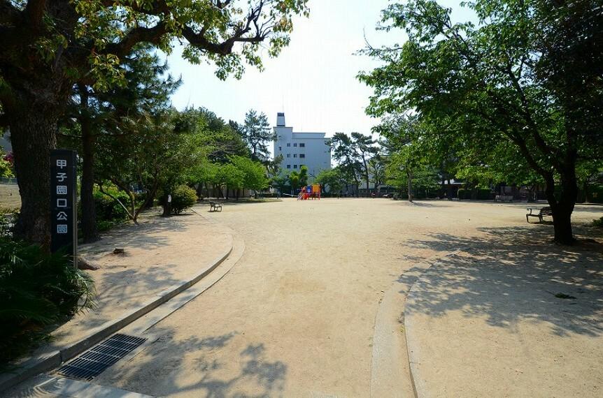公園 【公園】甲子園口公園まで658m