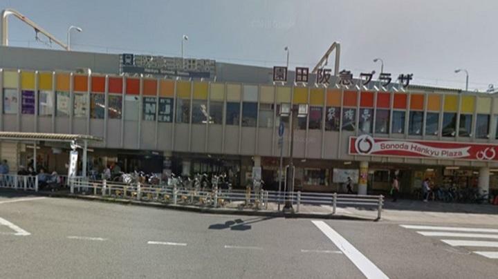 ショッピングセンター 園田阪急プラザまで407m