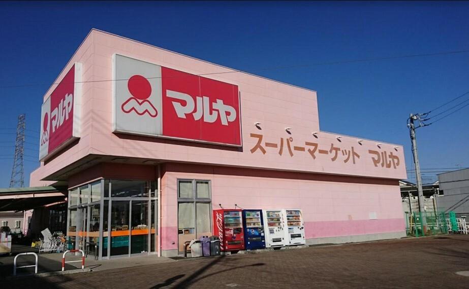 スーパー 【スーパー】マルヤ 姫宮店まで4750m
