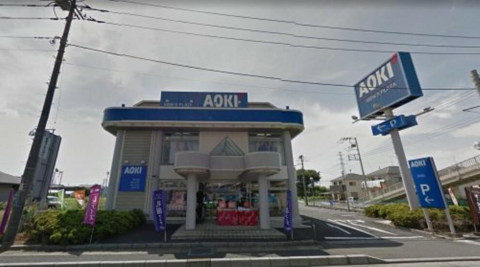 ショッピングセンター 【ショッピングセンター】AOKI 杉戸店まで5398m