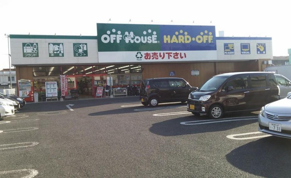 【生活雑貨店】ハードオフ・オフハウス 杉戸店まで4972m