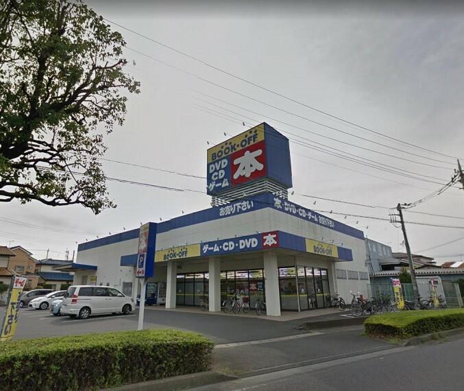 【書店】BOOKOFF 埼玉杉戸店まで3386m