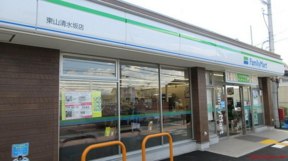 コンビニ ファミリーマート東山清水坂店