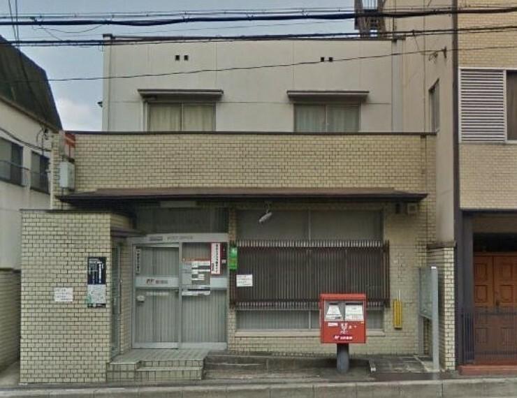 郵便局 京都清水郵便局