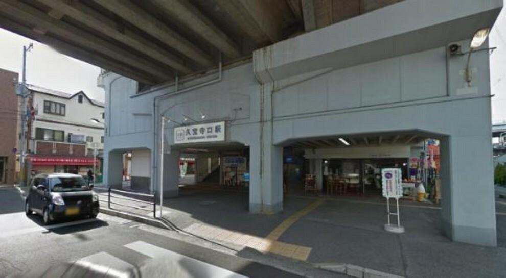 近鉄大阪線「久宝寺口」駅